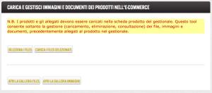 ecsync-gestione-allegati-immagini-file-ecommerce